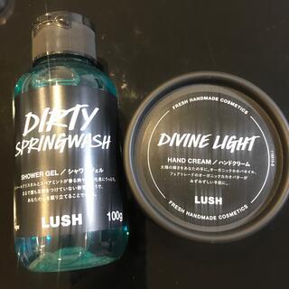 LUSH - LUSH 2点