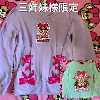 EARTHMAGIC - ③アースマジック 長袖Tシャツ ラベンダー