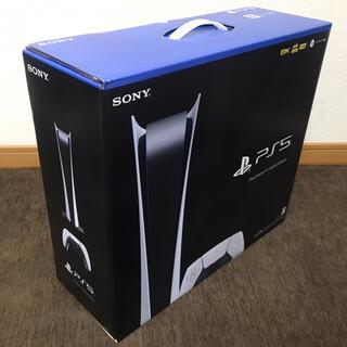 Plantation - PlayStation5 PS5 新品未開封