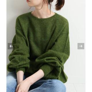 IENA - ENA モヘアボリュームスリーブプルオーバー☆グリーン