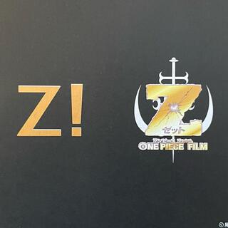 集英社 - 限定300個非売品 ONE PIECE フィルムZ × ロートZ!フィギュア