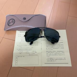 レイバン(Ray-Ban)のB&L Ray-ban EXPLORER エクスプローラー(サングラス/メガネ)