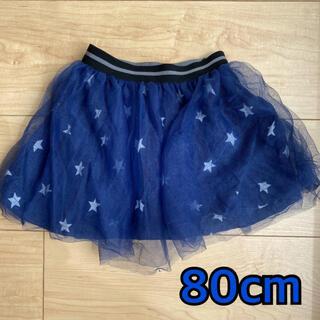 ブリーズ(BREEZE)のBREEZE ハロウィン仮装にもオススメ!星柄 スカート♡80cm(スカート)