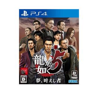 PlayStation4 - 龍が如く5 夢叶えもの