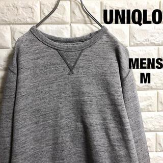 UNIQLO - UNIQLO  ユニクロ 無地 スウェット トレーナー メンズMサイズ