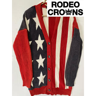 ロデオクラウンズワイドボウル(RODEO CROWNS WIDE BOWL)のRCWB ロデオクラウンズ 星条旗柄 コンチョボタン カーディガン(カーディガン)