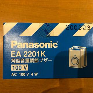 パナソニック(Panasonic)のブザー 100V (その他)