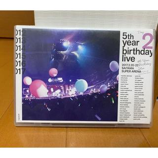 ノギザカフォーティーシックス(乃木坂46)の乃木坂46バースデイライブ5thDAY2(アイドルグッズ)