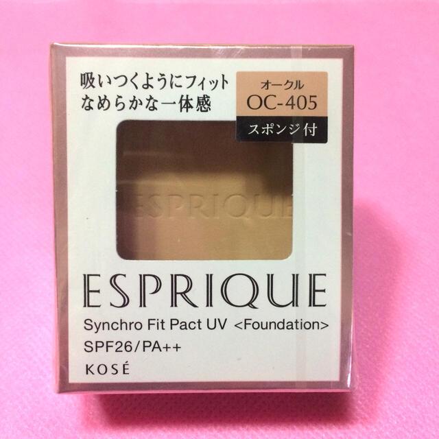 ESPRIQUE(エスプリーク)のエスプリーク シンクロフィット パクト UV OC-405 オークル(9.3g) コスメ/美容のベースメイク/化粧品(ファンデーション)の商品写真