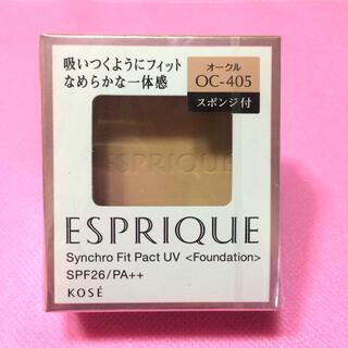 ESPRIQUE - エスプリーク シンクロフィット パクト UV OC-405 オークル(9.3g)
