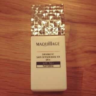 MAQuillAGE - マキアージュ ドラマティックスキンセンサーベース EX UV+