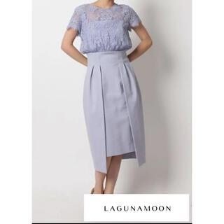 ラグナムーン(LagunaMoon)の★【LAGNAMOON】結婚式 パーティードレス(ミディアムドレス)