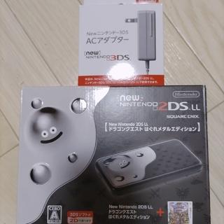 任天堂 - Nintendo 2DS LL ドラゴンクエスト はぐれメタルエディション