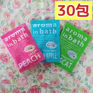 アロマインバスフルーツセレクション 30包セット 日本製入浴剤 大量 まとめ売り