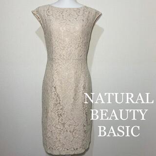NATURAL BEAUTY BASIC - NATURAL BEAUTY BASIC 花柄 レース ベージュ ワンピース