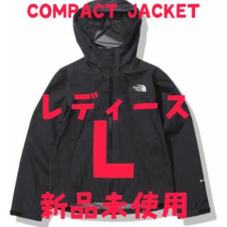 THE NORTH FACE - 【新品未使用】ノースフェイス コンパクトジャケット  レディース ブラック L