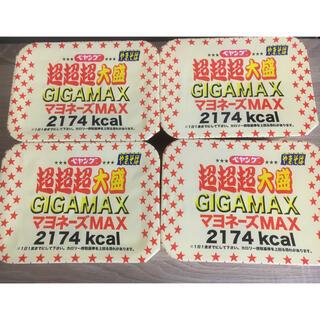 ペヤング ギガマックス GIGAMAX 4個 マヨネーズMAX(麺類)