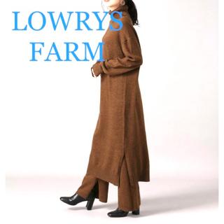 LOWRYS FARM - ローリーズファーム 秋冬ロングニットワンピース