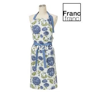 フランフラン(Francfranc)のANRI様 おまとめ割 ブルー(その他)