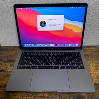 Apple -  MacBook pro 2017  MPXT2J/A 256GB i5