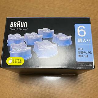 BRAUN - BRAUM 洗浄液 シェーバー用洗浄液 6個入り