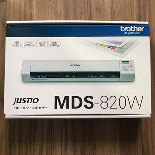 ブラザー(brother)のbrother JUSTIO MDS-820W ドキュメントスキャナー ブラザー(PC周辺機器)