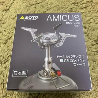 新富士バーナー - 【新品未使用】SOTO ソト AMICUS アミカス SOD-320