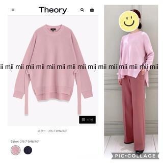 セオリー(theory)の✤2020AW セオリー Theory  プルオーバー ニット✤(ニット/セーター)