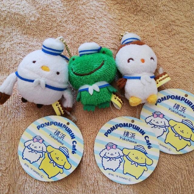 ポムポムプリン(ポムポムプリン)のポムポムプリンカフェ マスコット セット エンタメ/ホビーのおもちゃ/ぬいぐるみ(キャラクターグッズ)の商品写真