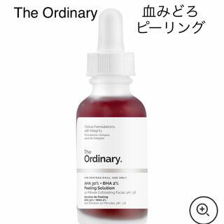 The Ordinary AHA30% + BHA2% ピーリング 30ml