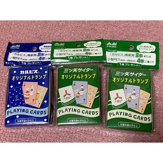 アサヒ(アサヒ)のアサヒ飲料 三ツ矢サイダー・カルピスオリジナルトランプ 3個セット カードゲーム(ノベルティグッズ)