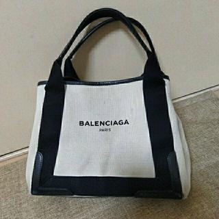 バレンシアガ(Balenciaga)の確認用 バレンシアガ(ハンドバッグ)