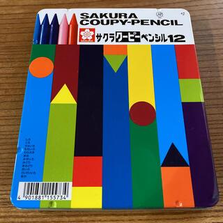 サクラクレパス(サクラクレパス)のサクラ クーピーペンシル12色 缶入り(クレヨン/パステル)