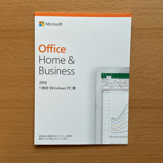 Microsoft - マイクロソフト office Home and Business 2019