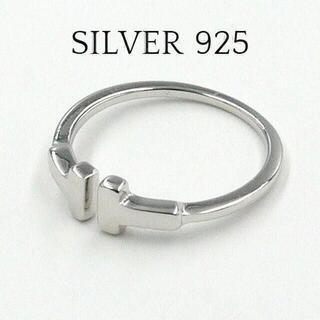 シルバー リング T字型 s925 指輪