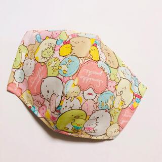 20-8 ピンクハート 子供マスクM  クール(外出用品)