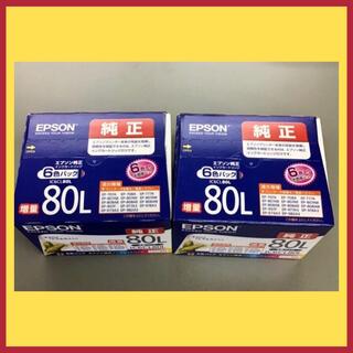 エプソン純正IC6CL80L 6色、2個セット