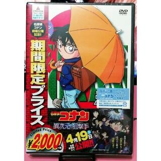 ショウガクカン(小学館)の名探偵コナン PART17 Vol.2(期間限定スペシャルプライス盤) DVD(アニメ)