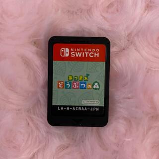 Nintendo Switch - あつまれどうぶつの森 ソフト switch あつ森