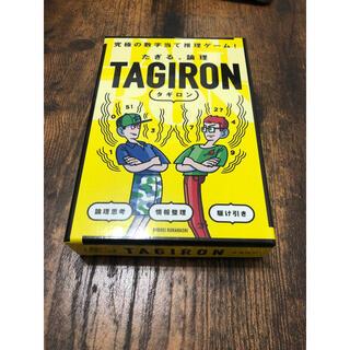 タギロン TAGIRON ボードゲーム
