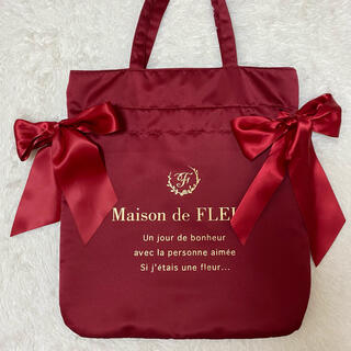 Maison de FLEUR - メゾンドフルール ダブルリボントート 赤
