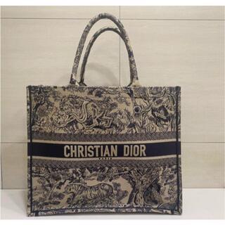 クリスチャンディオール(Christian Dior)の正規品 Christian DIORトート ラージバッグ(トートバッグ)
