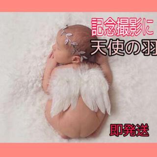 赤ちゃん 天使 羽 ニューボーンフォト 寝相アート ベビー 記念写真 ホワイト