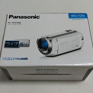 Panasonic - デジタルハイビジョンビデオカメラ HC-W570M