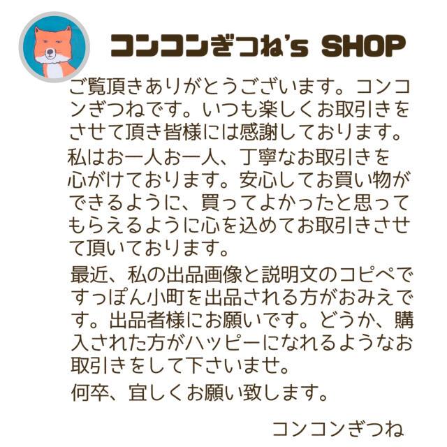 すっぽん小町 コスメ/美容のコスメ/美容 その他(その他)の商品写真