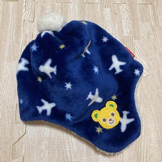 美品☆ミキハウス 帽子 ニット帽 ANA限定 飛行機 52-56