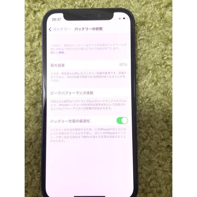 iPhone(アイフォーン)のiPhone12mini 激安! バッテリー97% 傷あり スマホ/家電/カメラのスマートフォン/携帯電話(スマートフォン本体)の商品写真
