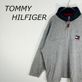 トミーヒルフィガー(TOMMY HILFIGER)のトミーヒルフィガー 90年代フリースジャケット 人気デザイン(ブルゾン)