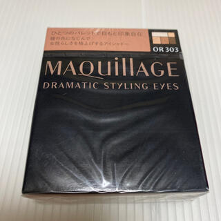 MAQuillAGE - マキアージュ ドラマティックスタイリングアイズ OR303