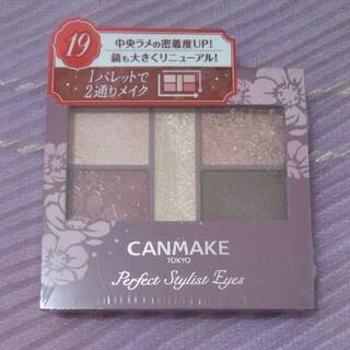 CANMAKE - 新品未開封 キャンメイク アイシャドウ 人気 話題